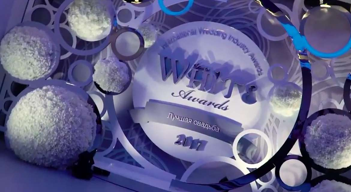 White Russia Awards