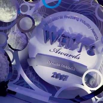 White Russia Awards