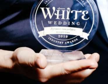 White Sposa Russia Awards 2020